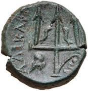 Bronze Æ17 (Halikarnassos) – revers