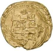 Dinar - Shams al-Ma'ali Chaghri Takin – revers