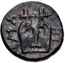 Bronze Æ11 (Hamaxitos) – revers