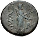 Bronze Æ17 (Hamaxitos) – revers