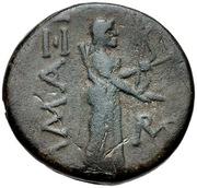 Bronze Æ17 (Hamaxitos) -  revers