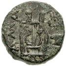 Bronze Æ10 (Hamaxitos) – revers
