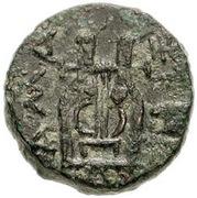Bronze Æ10 (Hamaxitos) -  revers