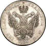 1 Thaler (Centenaire de la paix de Westphalie) – revers