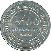 1/100 verrechnungsmarke - Hamburg – avers