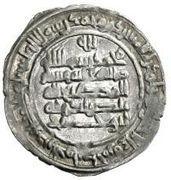 Dirham - Nasir al-Dawla & Sayf al-Dawla – revers