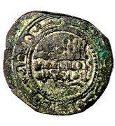 Dirham - al-Mahdi Muhammad I (Hammudid of Malaga) – revers