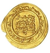 Dinar - al-Mu'tali Yahya (Hammudid of Malaga) – revers