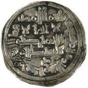 Dirham - al-Mu'tali Yahya (Hammudid of Malaga) – avers