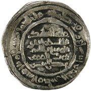 Dirham - al-Mu'tali Yahya (Hammudid of Malaga) – revers