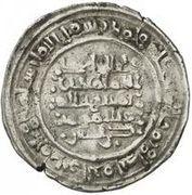 Dirham - Yahya al-Motali – revers