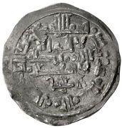 Dirham - al-Ma'mun al-Qasim (Hammudid of Malaga) – avers