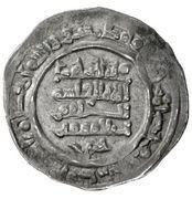 Dirham - al-Ma'mun al-Qasim (Hammudid of Malaga) – revers