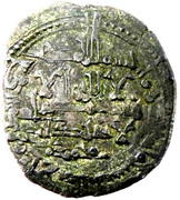Dirham - al-Mahdi Muhammad I (Hammudid of Malaga) – avers