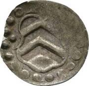 1 Pfennig - Philipp Ludwig II. (Schüsselpfennig) – avers