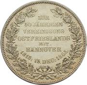 1 Thaler - Georg V (50ème anniversaire de l'union de la Frise orientale au Royaume de Hanovre) – revers