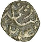 Mahallak - Abd Al-Shakur – avers