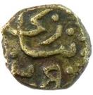 Mahallek - Abu Bakr II – avers