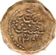 Mahallak - Abdallah – avers