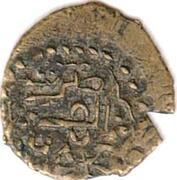 Mahallak - Muhammad II – revers