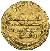 1 Dinar - Rafi' ibn Harthama – avers
