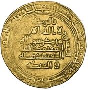 1 Dinar - Rafi' ibn Harthama – revers