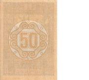 50 Heller (Hartheim) -  revers
