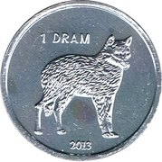 1 Dram (Loup) -  revers