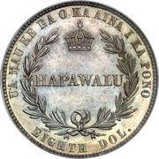 ⅛ dollar - Kalākaua I – revers