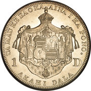 1 dollar - Kalākaua I – revers