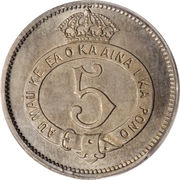 5 cents - Kalākaua I – revers