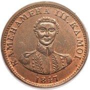 1 cent - Kamehameha III – avers