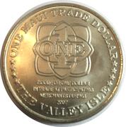 2007 Maui Trade Dollar – revers