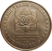 2009 Maui Trade Dollar – revers