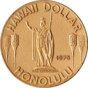 Hawaii dollar – revers