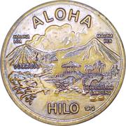 Hilo Dollar (golden) – revers