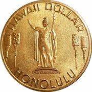 Hawaii Dollar - Waikiki Beach - Diamond Head – revers