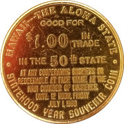 Token - Hawaii The 50th State – revers