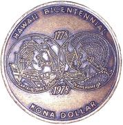 Kona Dollar (Kona Coast) – avers