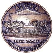 Kona Dollar (Kona Coast) – revers