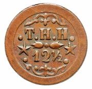 1879 12 1/2 cents Kahului & Wailuku Railroad Token – avers