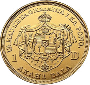 1 Dollar - Kalākaua (Souvenir Token) – revers