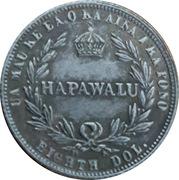 Replica - ⅛ Dollar - Kalākaua I (Hawaii) – revers
