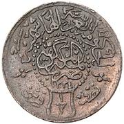 ½ Qirsh - Hussein bin Ali – revers