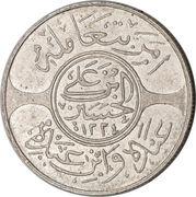 10 Piastres - Hussein bin Ali – avers