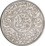 10 Piastres - Hussein bin Ali – revers