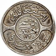 5 Piastres - Hussein bin Ali – avers