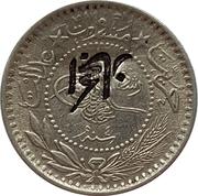 10 Para - Hussein bin Ali – avers