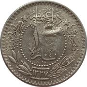 10 Para - Hussein bin Ali -  revers