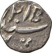 Unit - Ghalib (La Mecque) – revers